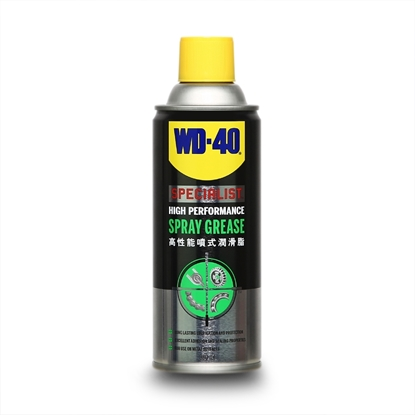 Picture of SPECIALIST SPRAY GREASE 360ML